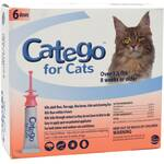 Catego for Cats +1.5...